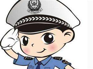 �^公安局:璧山警方成功破�@一起�p�_多名留�W生案件