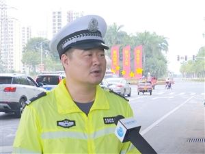 洋浦交警圆满完成2019年春运安保工作;