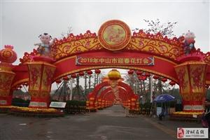2019年中山市孙文纪念公园迎春花灯会