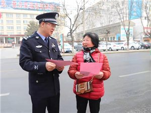 合阳县公安局