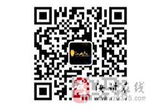 【江山・壹号】澜庭叠院,洋房八境丨亲水之境,兑现河居生活的美好想象