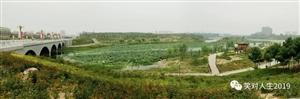 湿地,新郑人的氧吧