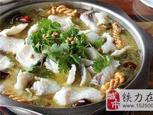 酸菜鱼火锅底料的做法