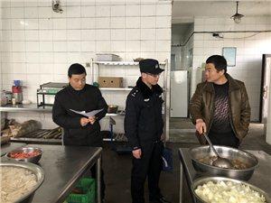 合阳县公安局黑池派出所开展法制进校园活动
