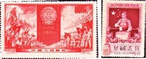 第一套全国人大代表会议纪念邮票!!!