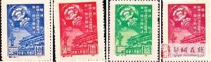 第一套全国政协会议纪念邮票!!!