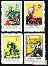 《农业合作化》特种邮票!!