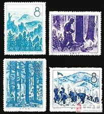 《林业建设》特种邮票!!!