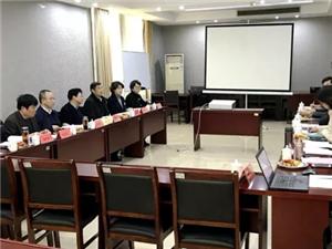富平县代表团赴扬子江药业集团考察并签约