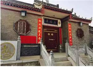 富平文化;|;富平县留古镇的华佗庙