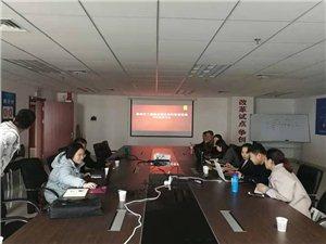 合阳县工程建设项目在线审批管理系统操作培训工作顺利完成