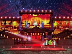 不容错过!《关雎长歌》3月30日首秀献礼