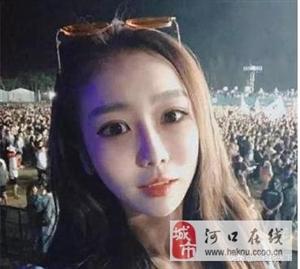 王思聪新女友曝光,网友:长得不是最美,心机却是最重的