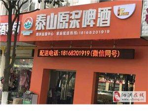 据说这款火到爆的啤酒登录泗洪,1000箱免费送送送!