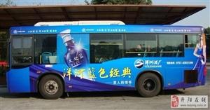 郑州公交车广告的价格。