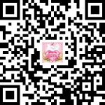 阳信初心医院体检科3.8女神节又送福利啦