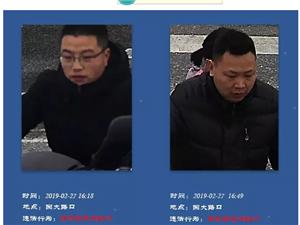 桐城交警曝光最新一批交通违法和不文明交通行为!