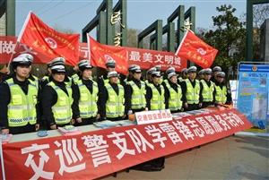 滁州市交警队组织学雷锋活动