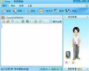 今日话题// QQ实施注销账号功能后;你会注销吗?