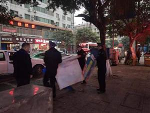 广安区城管执法局 取缔小百货一条街还市民清新街道