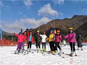 留�巫习厣���H滑雪�鲩]�@公告