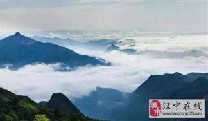 3月8日,汉中天台国家森林公园景区女性免门票!