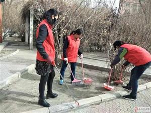 """长城区大众社区开展""""清理垃圾死角 美化生活环境""""志愿活动"""