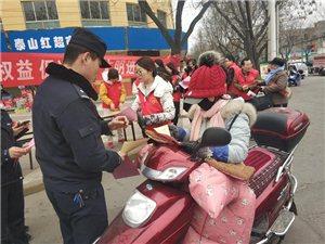 """环北社区联合九龙派出所开展 """"学雷锋我们在行动""""主题活动"""