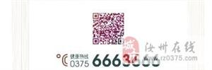 【温泉・水镇】汝州市温泉镇7个项目集中开工奠基,盛大举行