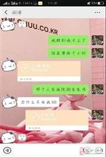 澳门威尼斯人网址人注意了!!!一大波针对初、高中学生的QQ诈骗案件正在来袭……