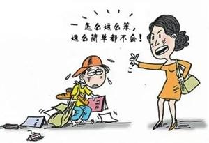 """潢川一小两口经常为孩子作业""""大打出手"""",直到他们带孩子来了宁西路这个地"""