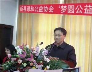 【关注】红城模范 新县企业家陈盛君:推广香菇种植,反哺家乡振兴