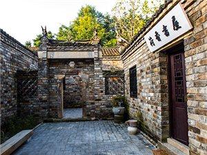 新县红军纪念园