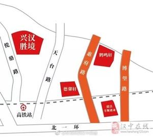 兴汉新区再建三条过铁路干道
