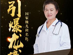 太原天使儿童医院再度邀请到了首都儿研所专家王桂香教授