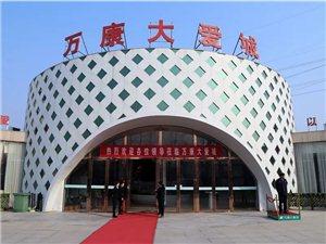 3月10日,吴阶平医学基金会及县委领导莅临万康大爱城参观指导...