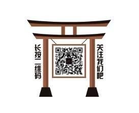 【万基・九尊府】新中式韵味园林,如琢美玉,方能匹配大家身份!