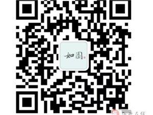 """【东山・如园】跨""""阅""""40年,看河南城市变迁"""