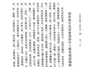 光州���:在光州活民�蛋偃f的知州曾公望