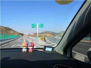 雪山到云贵的县道开工了,期待快速完工。