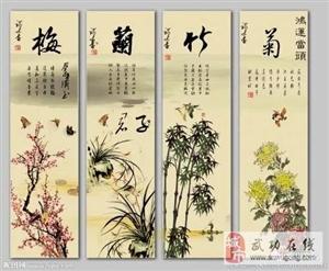 【绿野书院】诗歌四首 | 梅兰竹菊――文/张兆辉