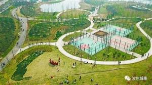 汝州这17条路将有大变化,新建公园游园8个,还有火车站广场…