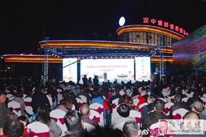 2019汉中全民导游(宣讲员)大赛颁奖晚会隆重举行