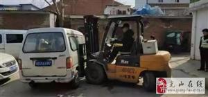 光山人注意了!全市推进黄标车淘汰工作