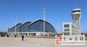 重要消息!请注意!直飞成都!信阳明港机场又增新航线