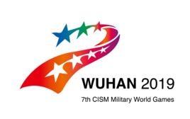 2019第七届世界军人运动会,武汉是中国的主场,江夏是主场的一部分;