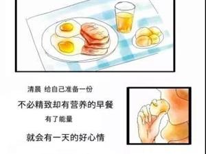 三八节,献给天下单身女人【新闻婚介・刘大姐/文】