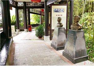中华茶文化博览园