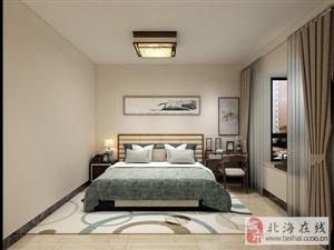 【深度空间装饰】宏瑞新城——新中式风格欣赏