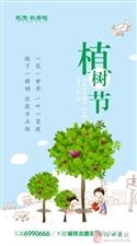 【凯德・玖号院】植树氧家,是对家人和城市的呵护!